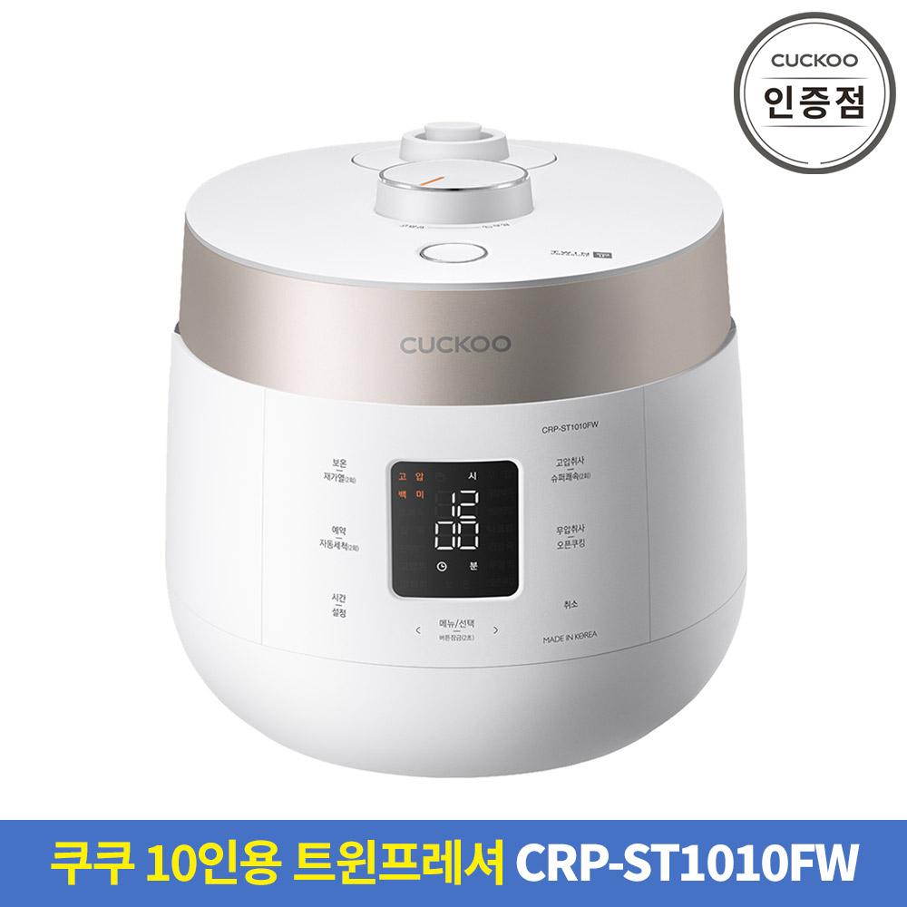 공식인증점 CRP-ST1010FW 쿠쿠 10인용 트윈프레셔밥솥