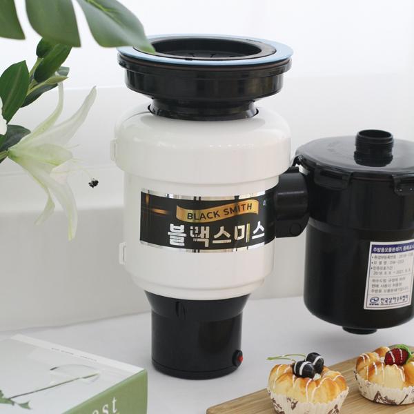 블랙스미스 음식물처리기 초강력분쇄 가성비짱 싱크대 분쇄기 (POP 4904644236)