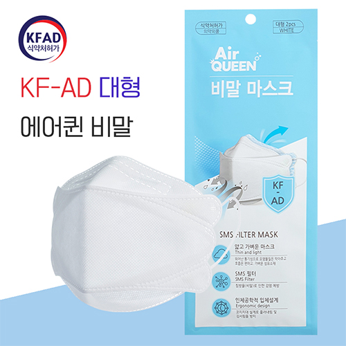 [KF-AD] 에어퀸 국산 성인 비말차단용 마스크 의약외품, 1개, 50매입