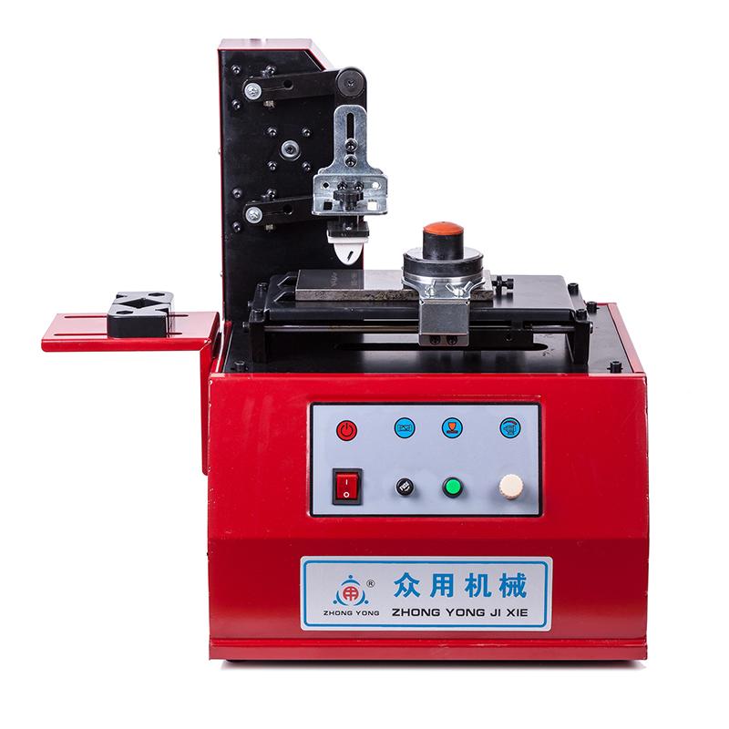 유통기한 표기 기계 표시 소형 자동 각인기 제조일자, 한개옵션0