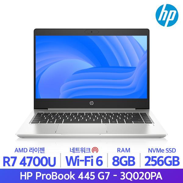 HP 프로북 445 G7-3Q020PA 노트북 (CTO 가능), 8GB, / SSD:B,256GB,256GB,256GB,256GB,256GB,512GB,256GB,256GB,256GB, 윈도우미탑재(프리도스)