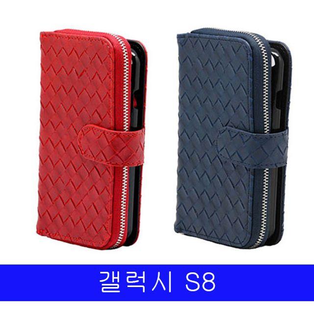 ksw25810 갤럭시 S8 비니쉬 지퍼월렛 G950 gx204 케이스