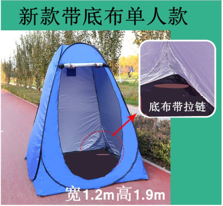 원터치 이동식 캠핑 간이 샤워 텐트 부스 야외 캠핑용 탈의실 화장실 탈의, 기본 직물 방수 및 따뜻한 파란색 2 창 너비 1.2 높이 1.9개