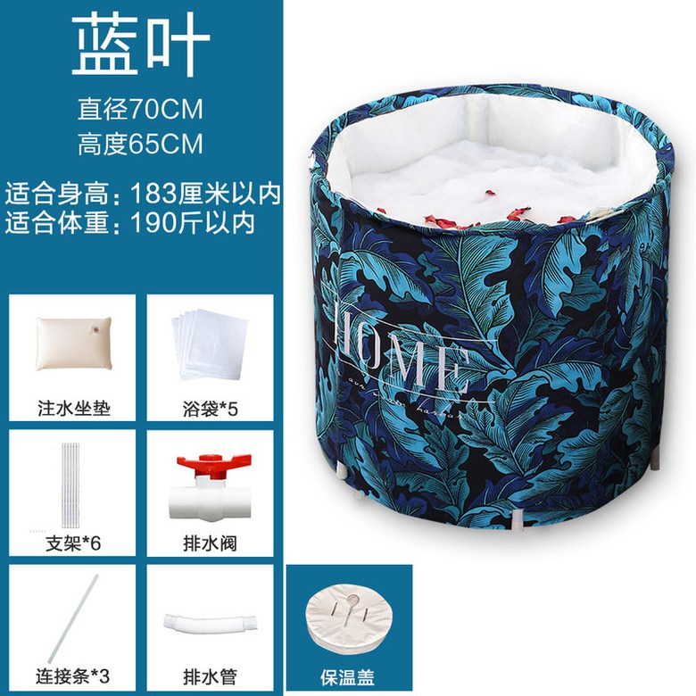 접이식 이동식 욕조 반신 가정용 성인 대형 1인 간이, 옵션 3