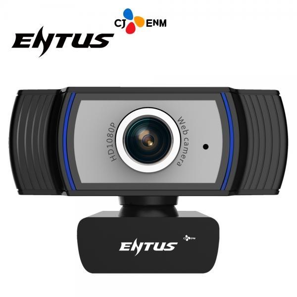 CJ ENM 화상카메라 ENTUS WC33 FHD 웹캠 PC캠, 단일상품