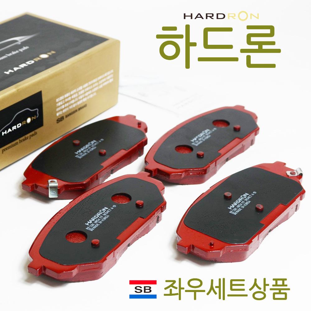 [하드론] 그랜드카니발 올뉴카니발 더뉴카니발 상신브레이크 패드 HP1238 HP1191 HP1688 HP1688A HP1192, [뒤-HP1192]올뉴 전차량 공용