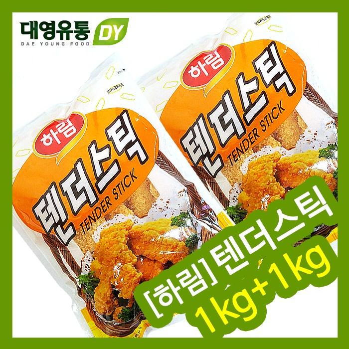 하림 텐더스틱 1kg x 2봉 3개이상 구매시 비비고 만두 증정, 2000g, 1개