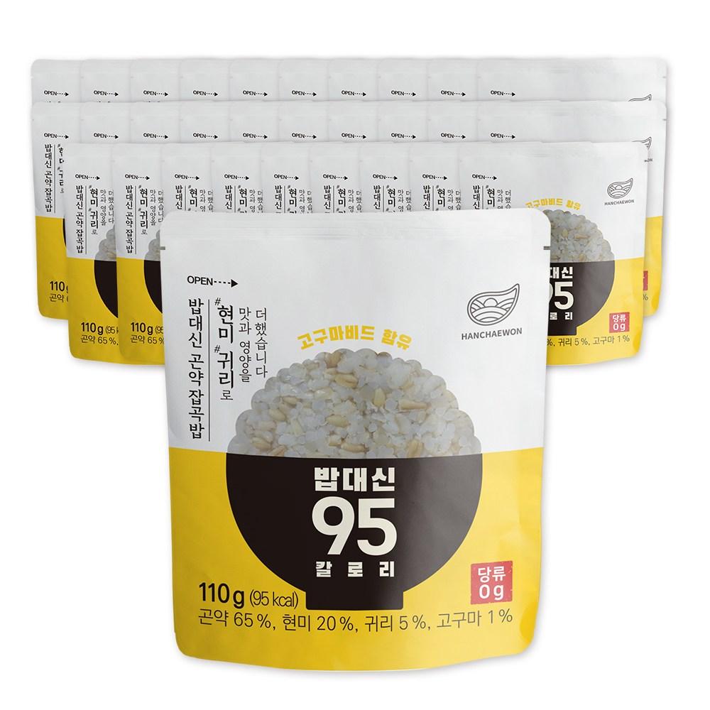 한채원 밥대신 95 칼로리 귀리 현미 곤약밥, 110g, 30팩
