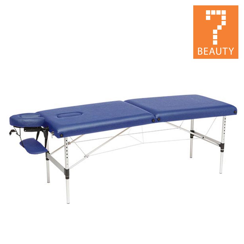 세븐뷰티 접이식 마사지 침대, 접이식마사지침대 VA-007_다크블루