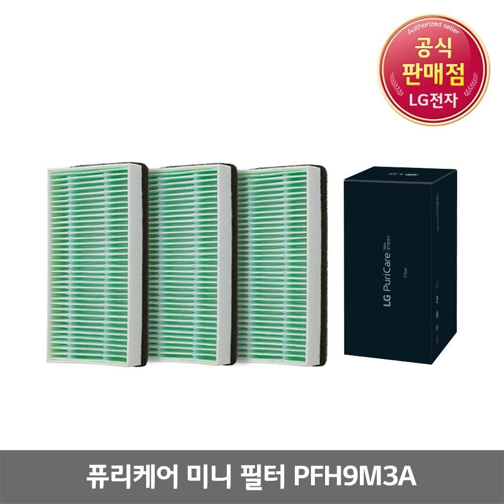 LG 퓨리케어 미니공기청정기 집진필터 PFH9M3A