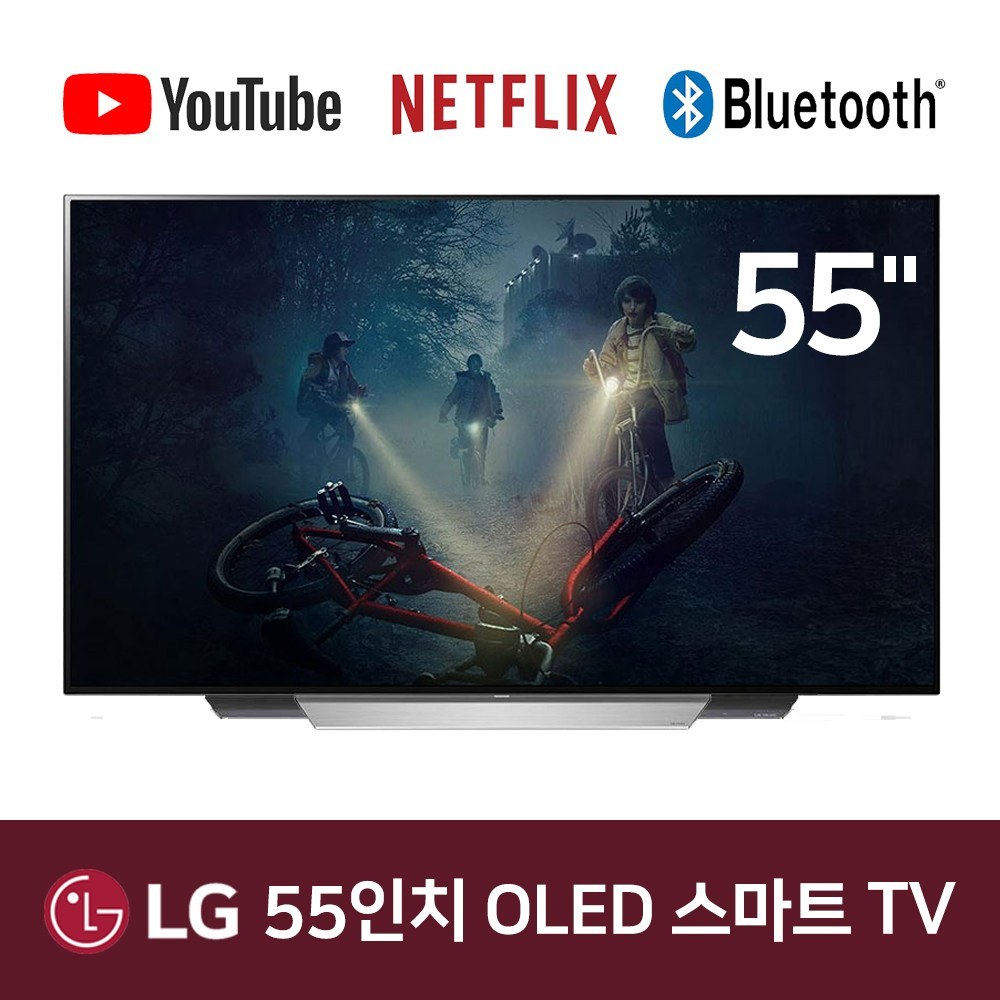 LG 55인치 OLED55B7P OLED 4K UHD 스마트 ThinQ TV, 매장방문수령[분당]