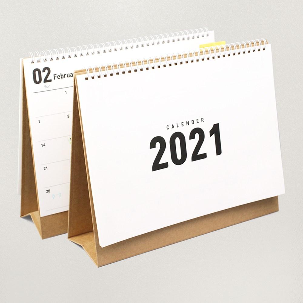 노트의달인 2021 DIY 무지캘린더 A4 빅사이즈 탁상달력, 1개