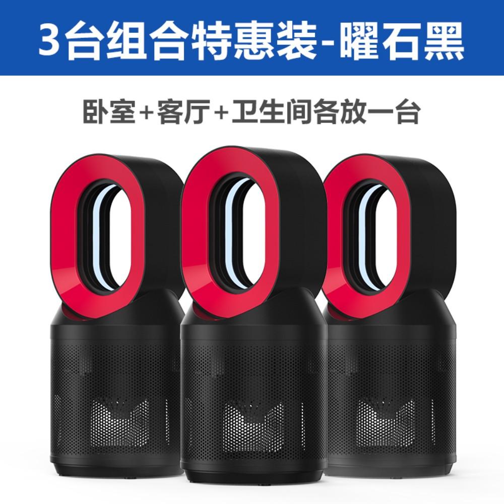 USB 모기 퇴치 침실, 요석흑3대개, 한 개g