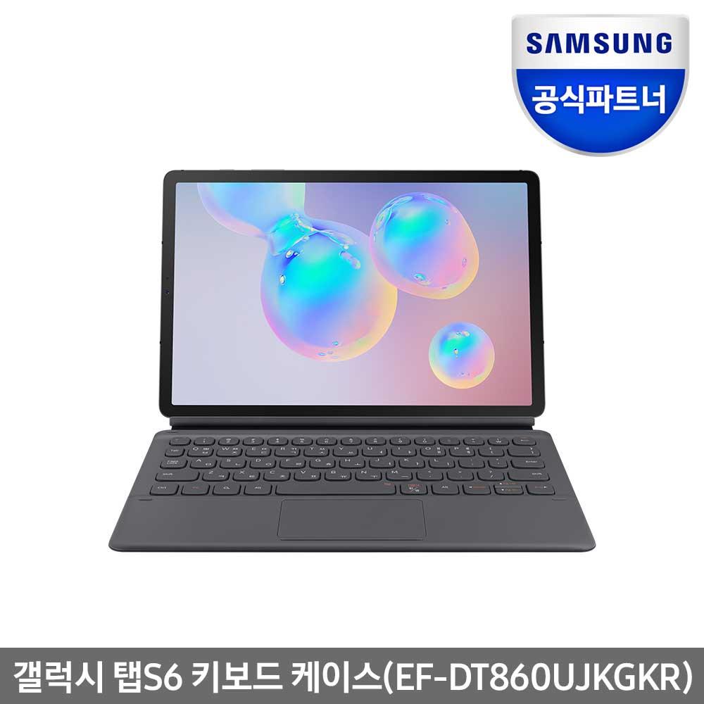 삼성전자 갤럭시탭 S6 키보드 북커버 EF-DT860, (EF-DT860UJKGKR)그레이