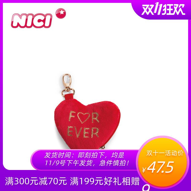 동전지갑 LOVE2017미니 9.5x9cm[41003] 발렌타인데이 결혼 생일선물