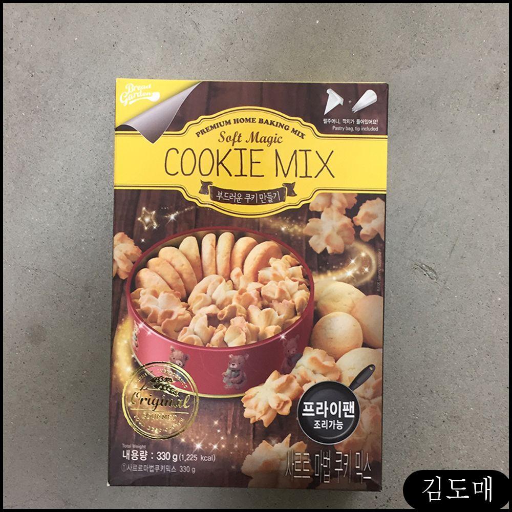 KDM 사르르 BG 쿠키 믹스 베이킹 330g 1개 마법 케이크 브레드가든, 김도매 1