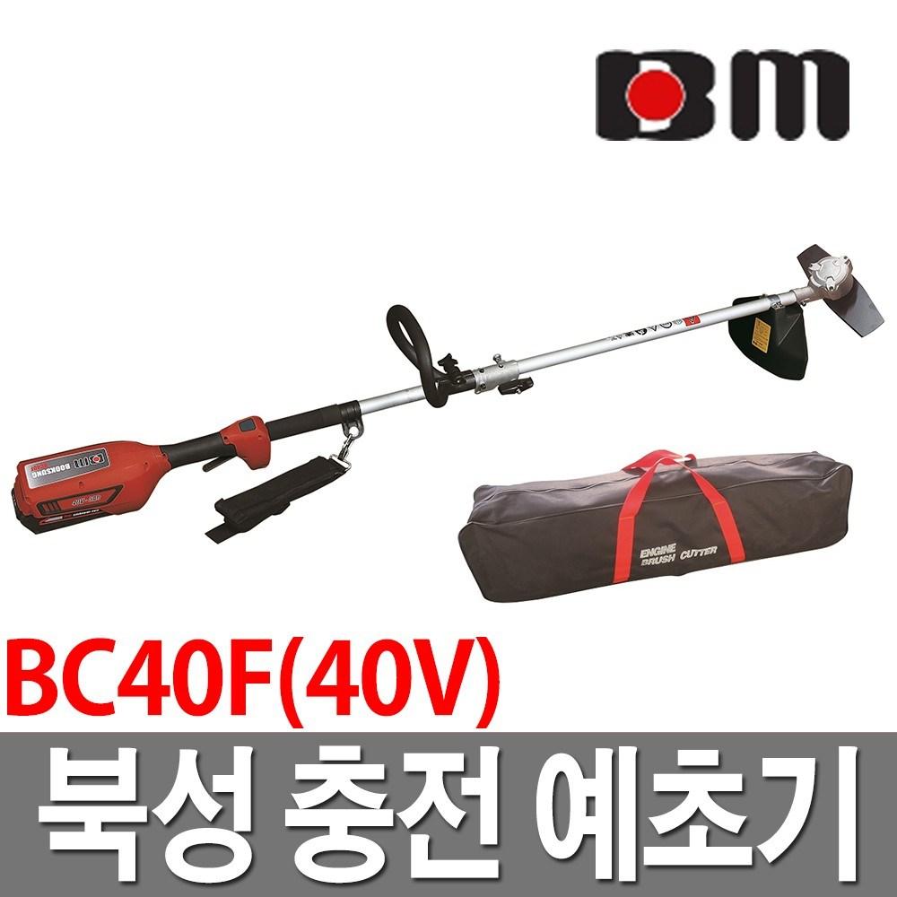 북성 충전예초기 풀베기 BC40F 40V 배터리1개