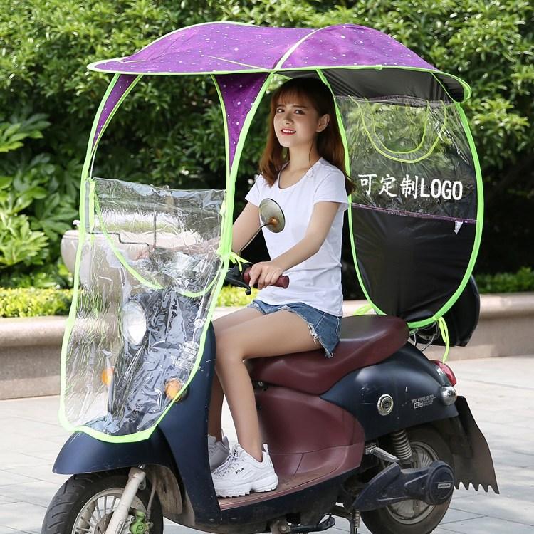 어닝 소형 캐쥬얼 접이식 전동 3륜차 우산 작은버스 차양 비덮개 원형파이프 노인 탈것, T09-보라색-전동차 백미러없음 사이드미러 의구매