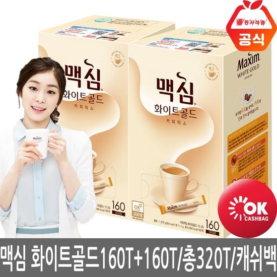 맥심 화이트골드 커피믹스 320T, 없음, 상세설명 참조