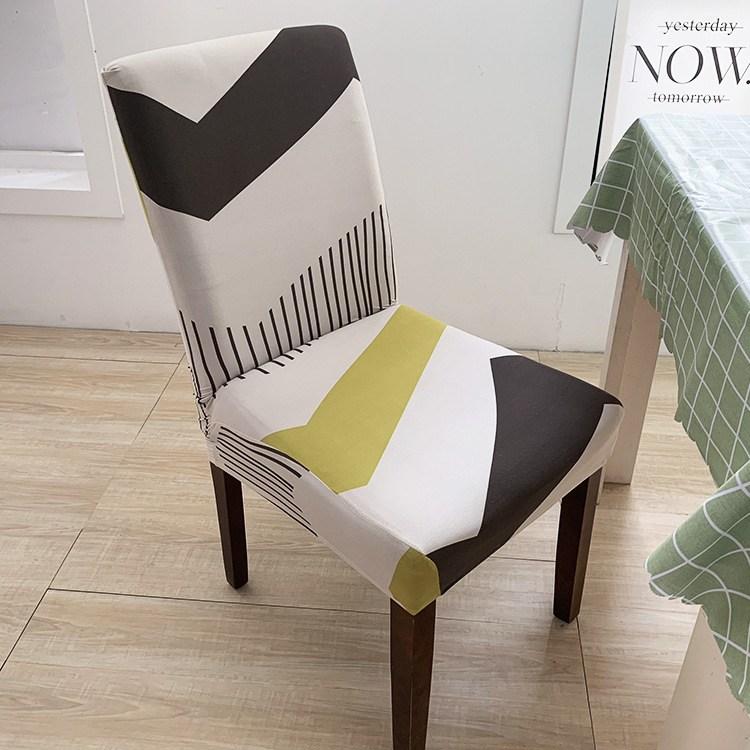 디자인 식탁 의자 커버 식탁의자등커버 패브릭커버, U1004505 05