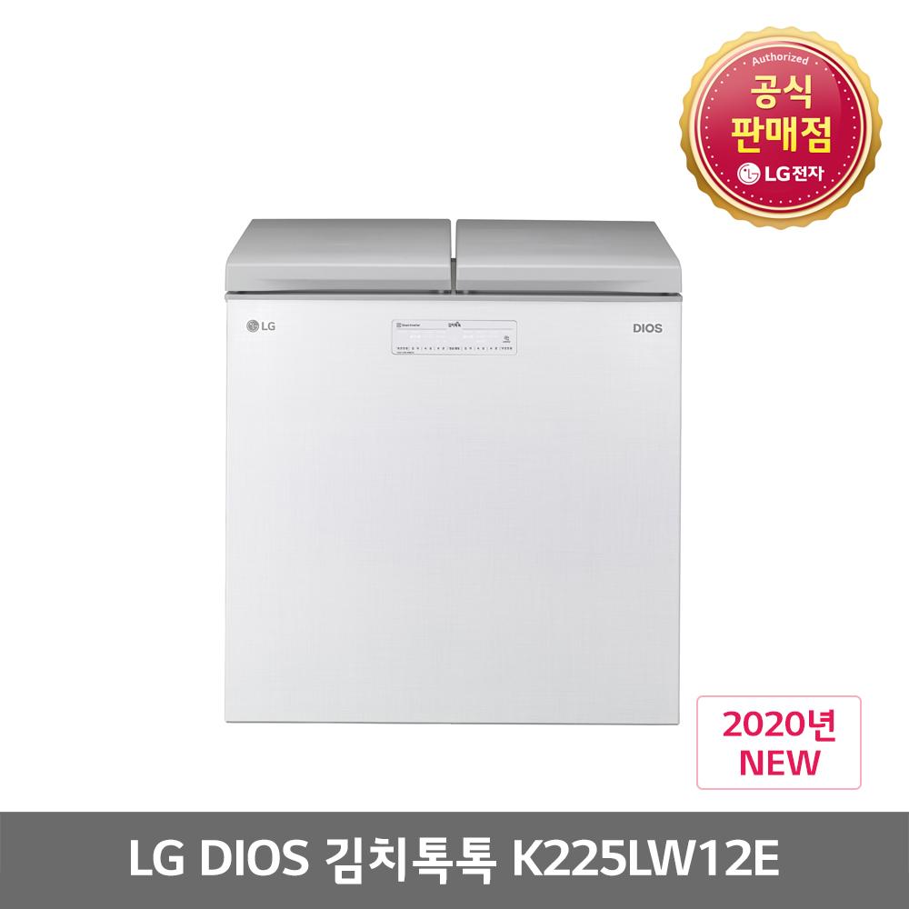 [신제품] LG 김치톡톡 뚜껑식김치냉장고 K225LW12E 전국무료배송설치