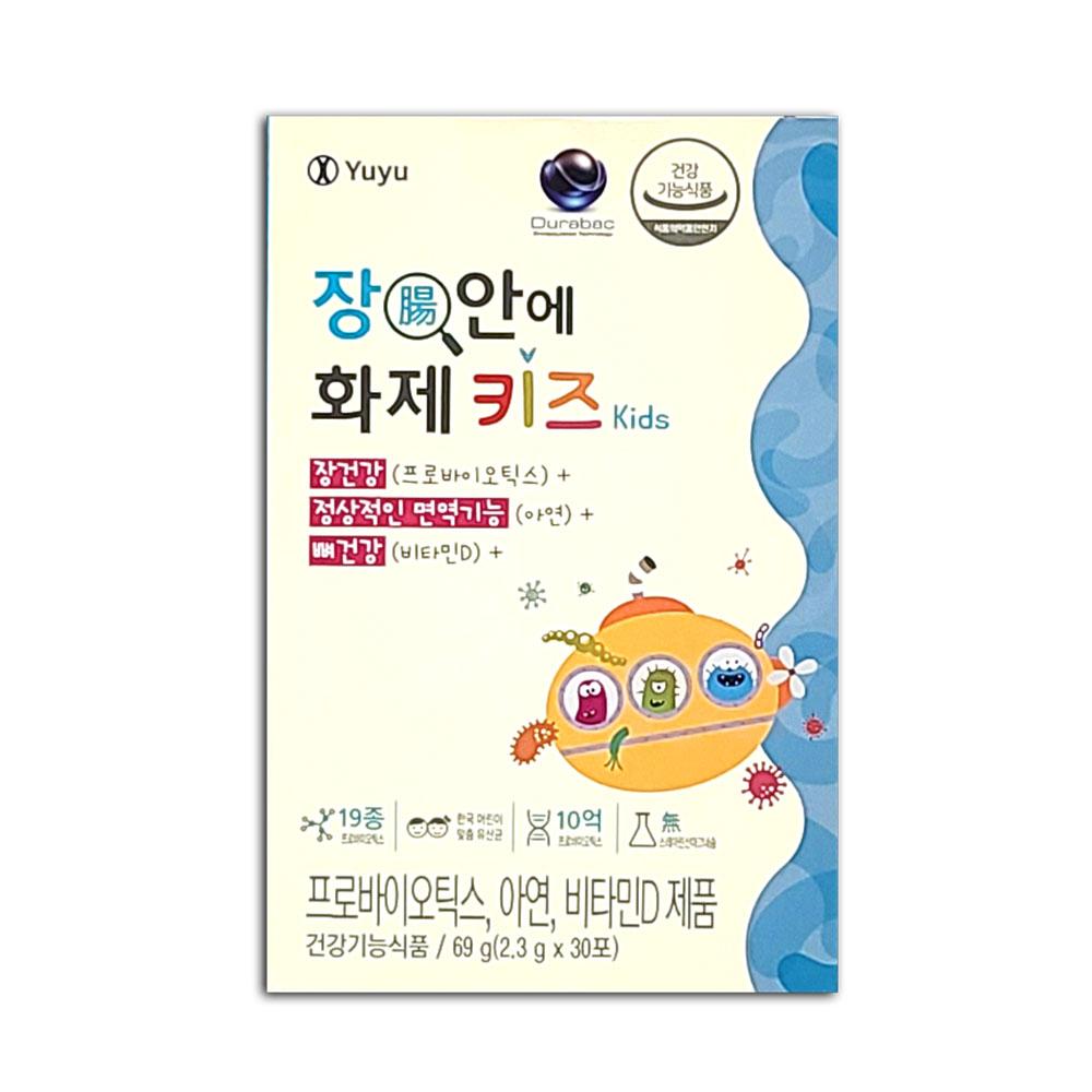 유유제약 장안에화제 키즈 30포(1개월) 어린이 면역력 생균유산균, 30포, 1box