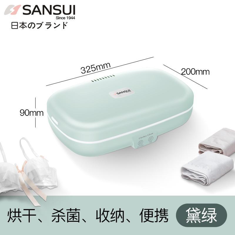 코스트코건조기 일본 풍경 속옷 속옷 소독 기계 오존 가정용 소형 자외선 살균 의류, 빈티지 그린 단층 살균 UV 살균