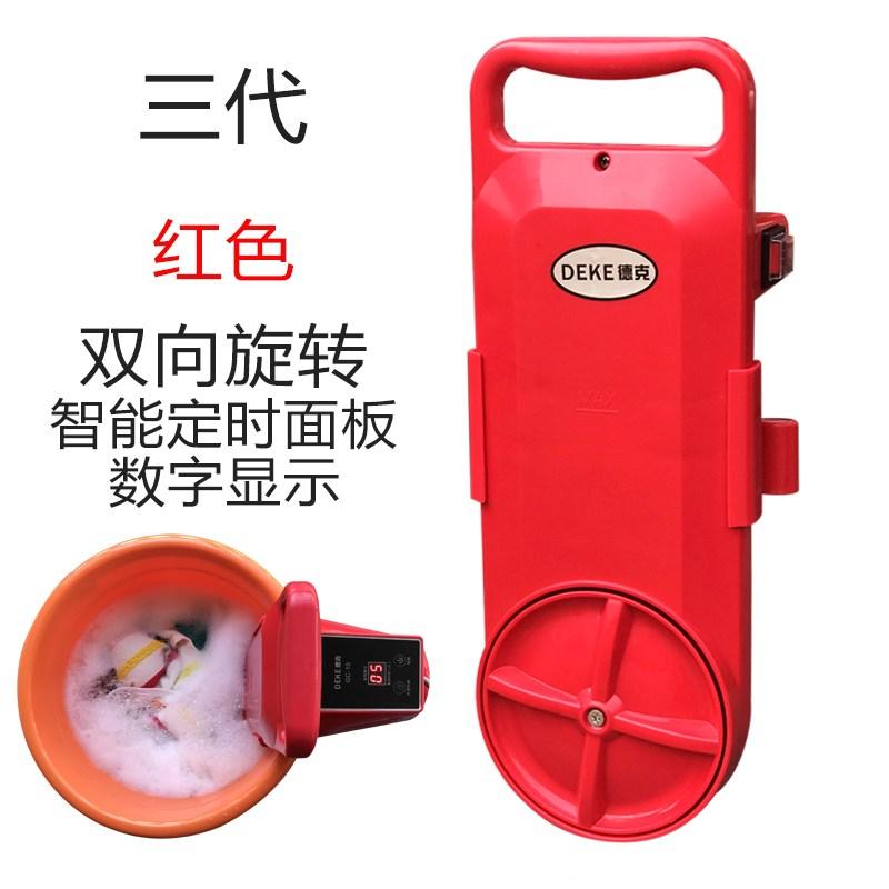 샤오미 미니 세탁기 소형 드럼 기숙사 가정용 자취방 세탁기, AD