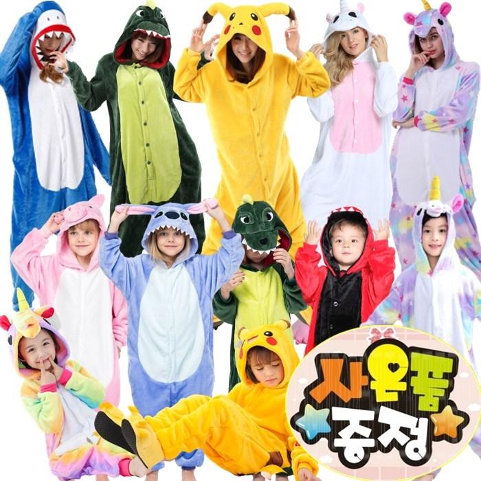 유니엔젤 동물잠옷 크리스마스 할로윈의상 (100~XL)