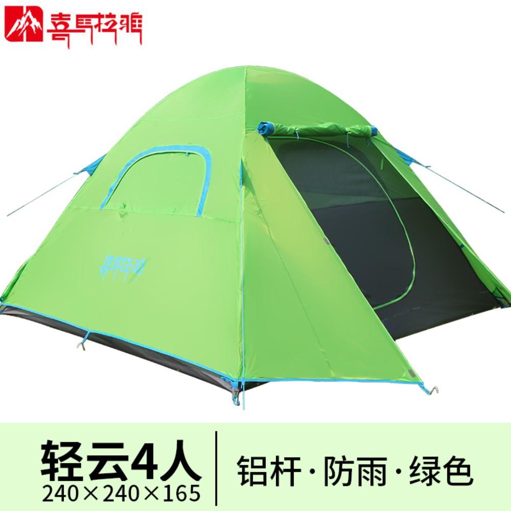 히말라야 텐트 야외 캠핑 두꺼운 방수 야외 캠핑 텐트 2 인 커플 캠핑 장비, 밝은 구름 4 명 녹색