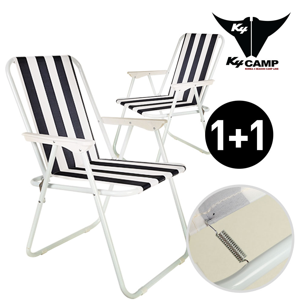 원터치 줄무늬 캠핑의자 낚시의자-블루 1+1, 단품