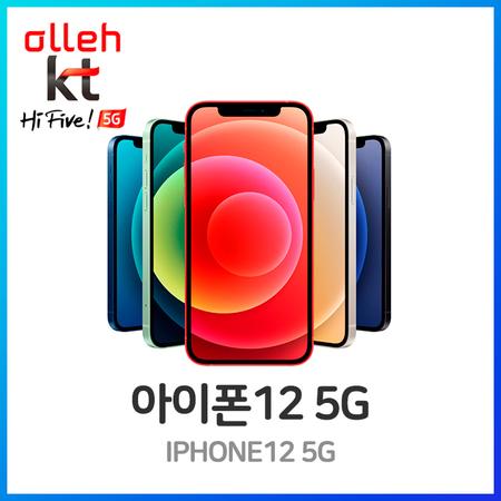 사전예약 APPLE 아이폰12 5G 256GB KT 완납 (기기변경 공시지원), 상세페이지참조0, 상세페이지참조0, 기기변경_선택약정