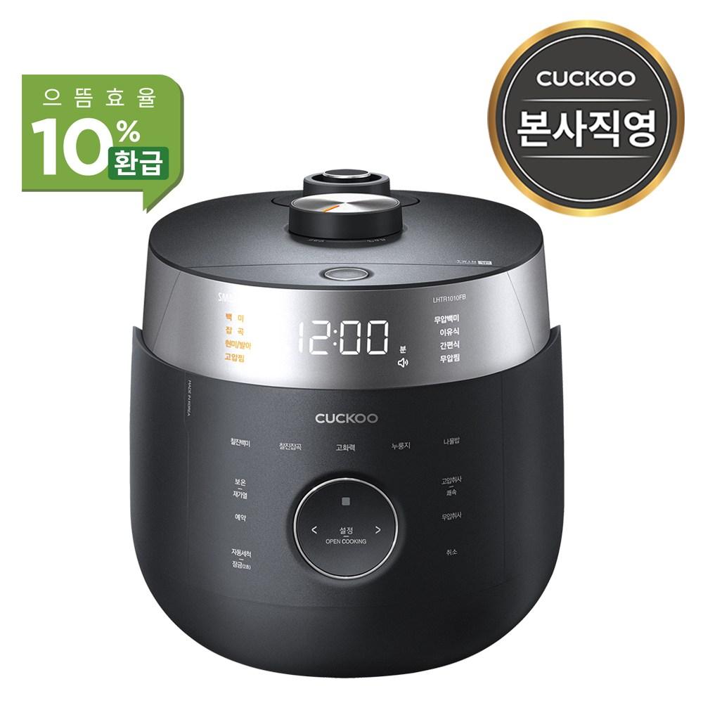 본사직영) CRP-LHTR1010FB 쿠쿠 10인용 IH전기압력밥솥