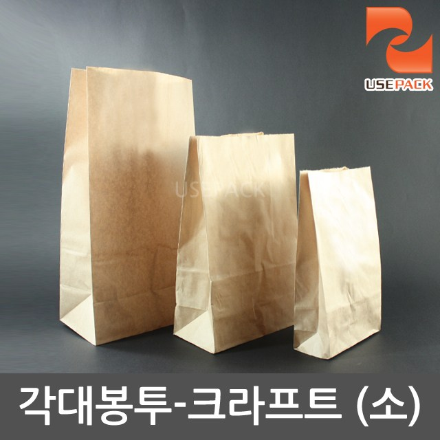유즈팩 종이봉투 각대봉투 식품봉투 크라프트지 100장 소, 100개, 1개