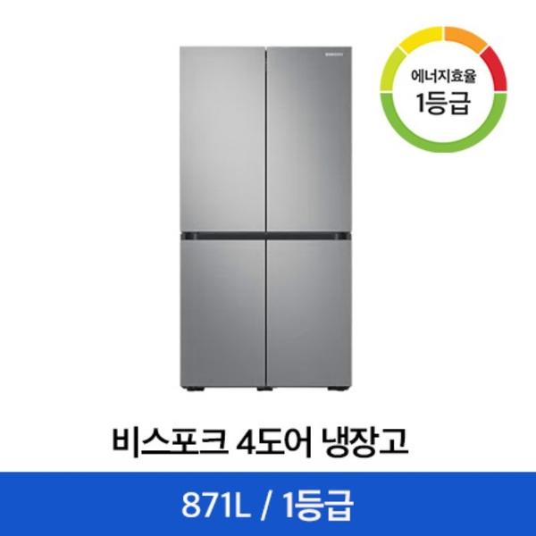 삼성전자 삼성 4도어 비스포크 냉장고 RF85T9111T2 [871L]