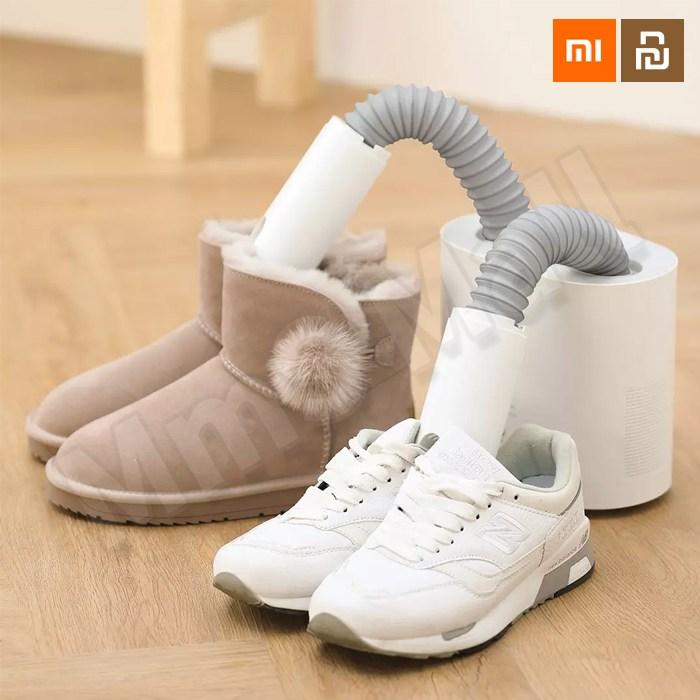 샤오미 Deerma 냄새제거/제습 신발 건조기 (HX-20_업그레이드형), HX-20