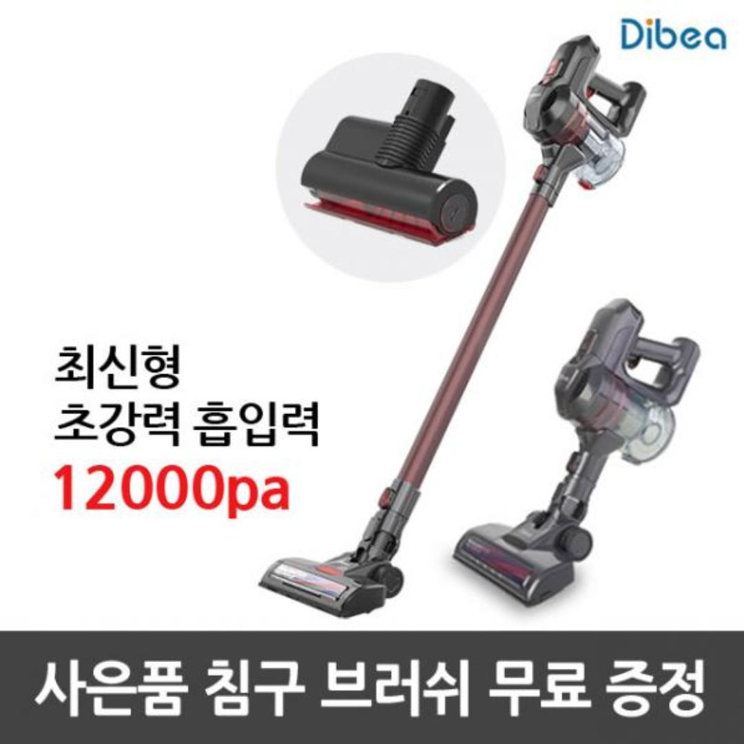 찐쇼핑 차이슨 디베아 무선청소기 V20 플러스 + 침구 브러쉬