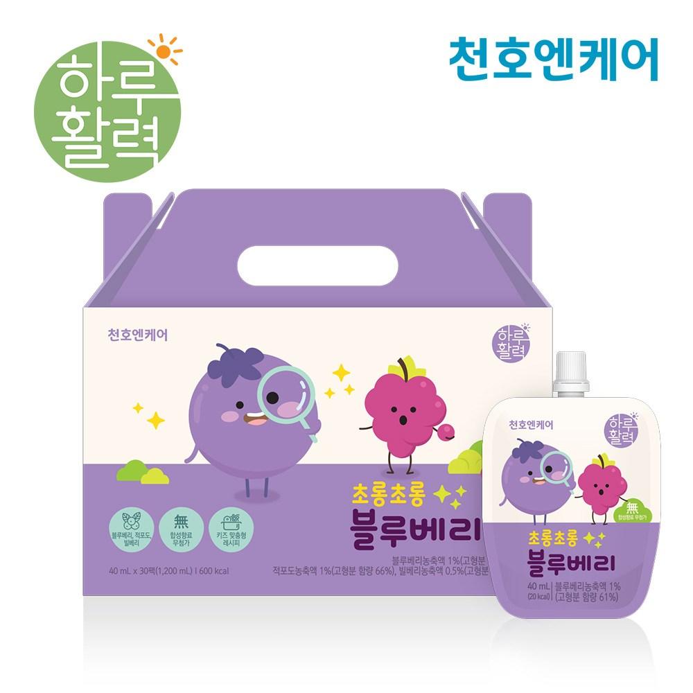 천호엔케어 초롱초롱 어린이 블루베리즙 40ml 30팩