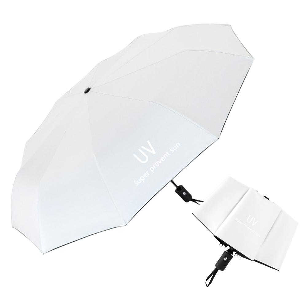 UV자외선 차단 10프레임 3단 자동우산