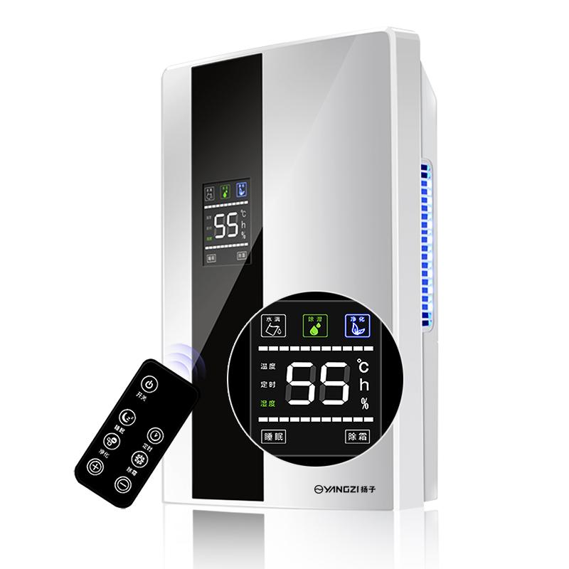 퀸즈미 스마트 제습기 공기청정 저소음 저전력 가정용 강력 습기제거 2.2L