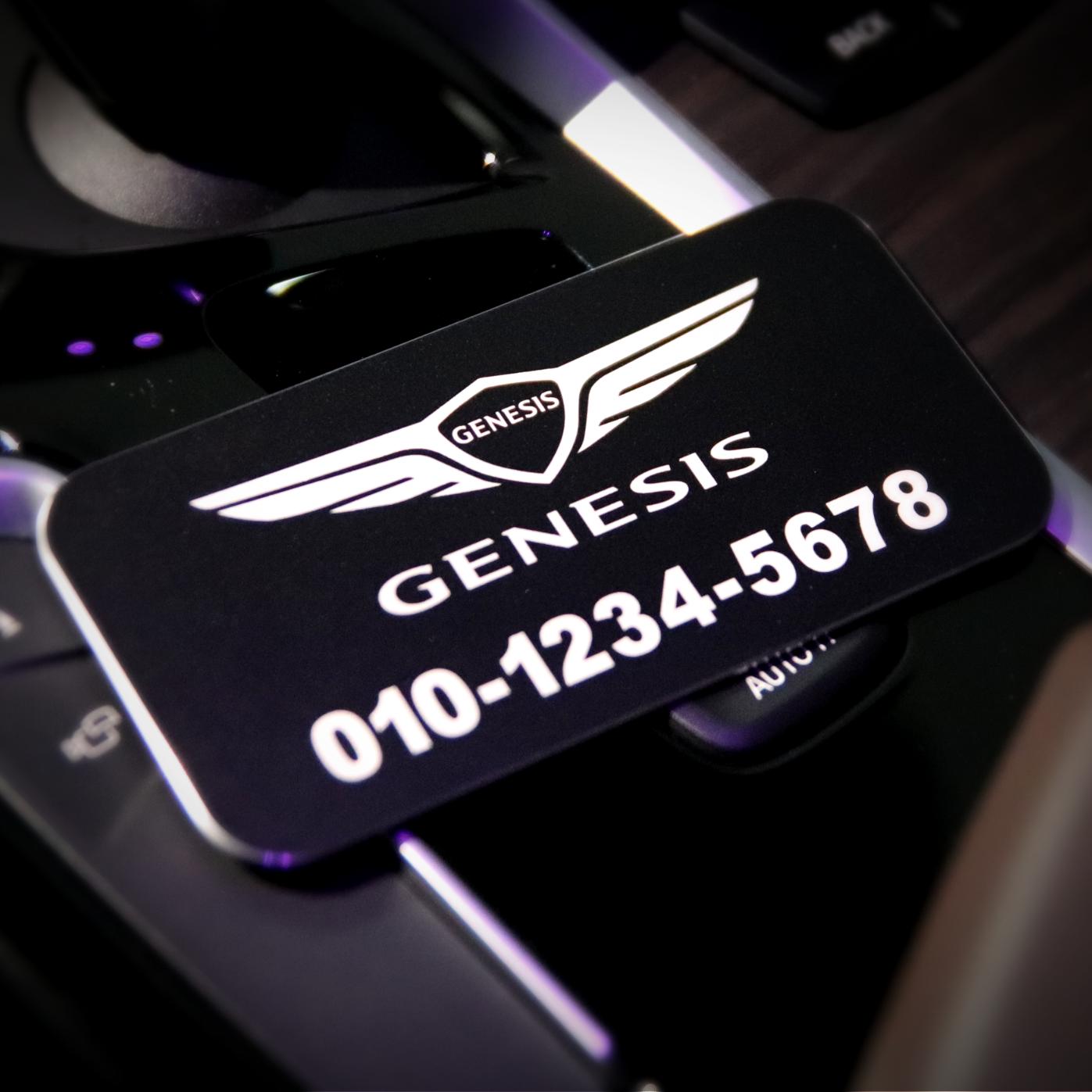 W.S.A 주차번호판 제네시스주차번호판 현대 기아 BMW 벤츠 테슬라 볼보 아우디 그랜저 카니발 g70 g80 gv80 펠리세이드 투싼 쏘렌토 차량 자동차 전화 번호판, 블랙