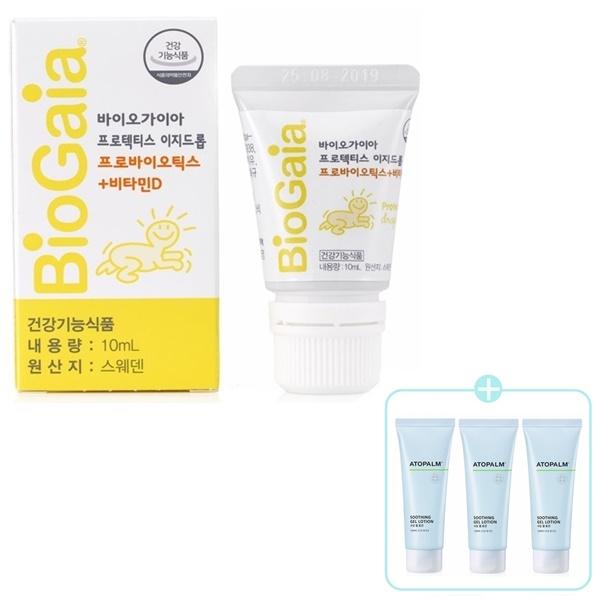 바이오가이아 프로텍티스 이지드롭+비타민D3+아토팜수딩젤 로션20ml(3개), 1개, 10ml