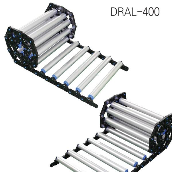 ALL알루미늄 롤러 카페트 자바라 컨베이어 콘베어 로라 1M DRAL-400