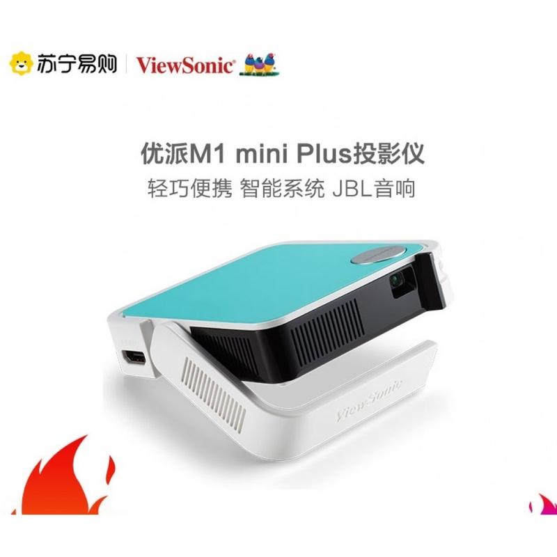 ViewSonic ViewSonic M1 무선 핸드 헬드 휴대용 미니 프로젝터 Wi-Fi 고화질 홈 소형 미니 휴대폰 학생 기숙사 침대의 올인원 스마트 프로젝터, ViewSonic LED 프로젝터 M1 MINI, 공식 표준 (POP 5223297205)