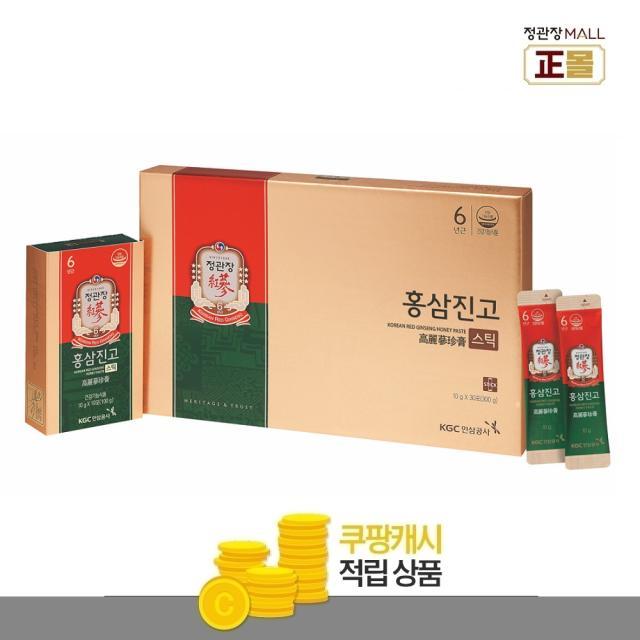 (본사출고) 정관장 홍삼진고 10g*30포