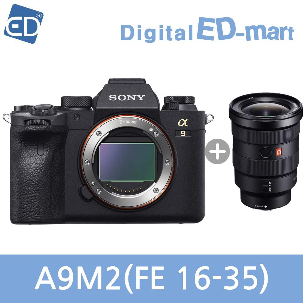 소니 A9M2 미러리스카메라, 09 소니정품A9M2 / FE 16-35mm F2.8 GM 호야필터