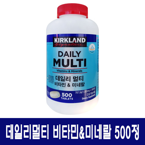 커클랜드 데일리 멀티비타민&미네랄 500정  1개커클랜드시그니춰 칼슘 시트레이트 마그네슘 앤 아연 비타민 D3 타블렛  500