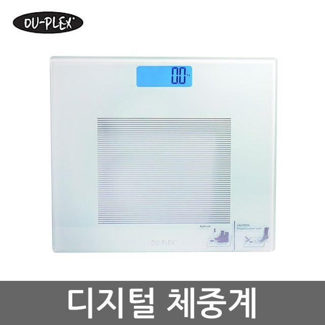 듀플렉스 디지털 체중계 DP-5501BS, 소녀하나 인형동화 본상품선택, 소녀하나 인형동화 DP-5501BS_DP-5501BS