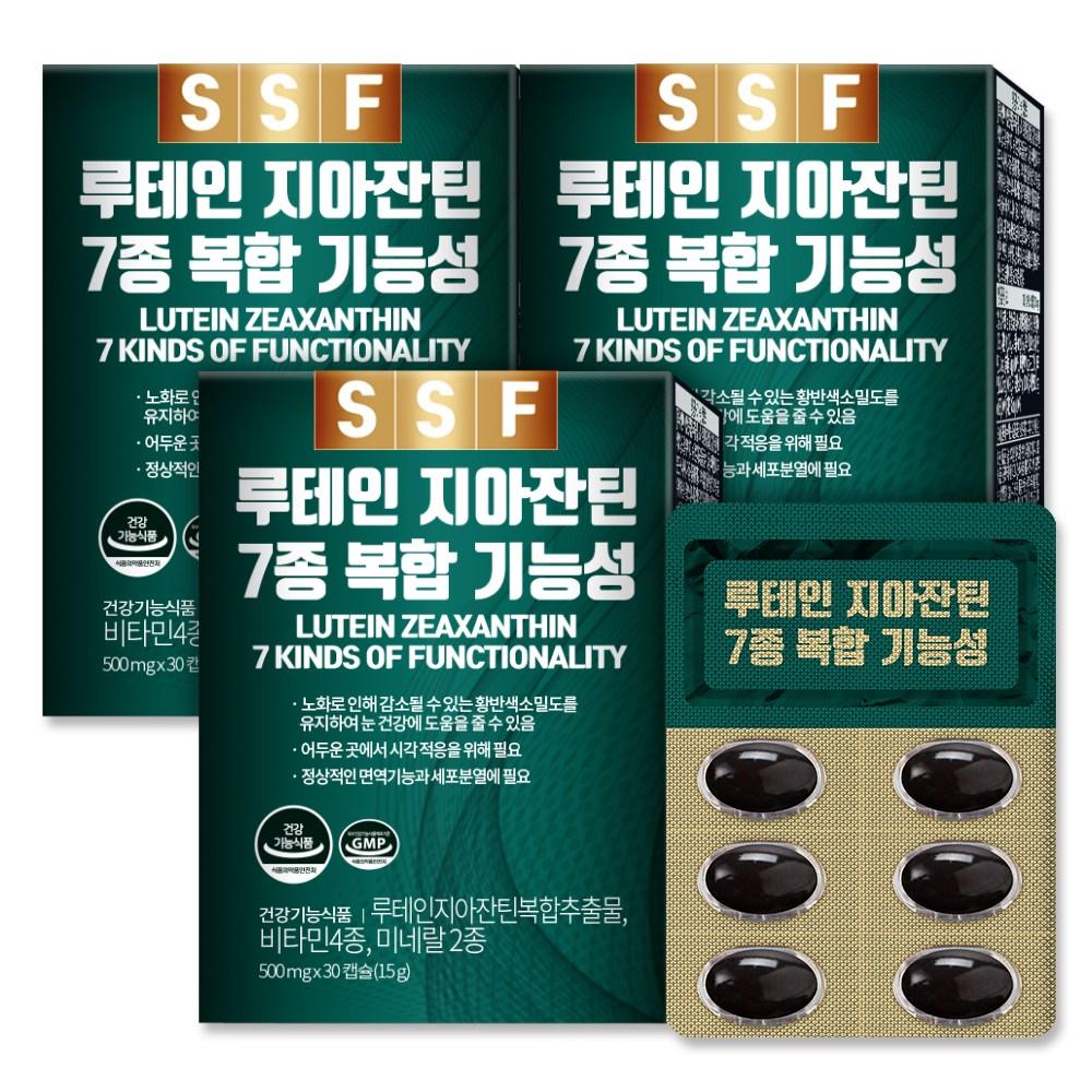 순수식품 루테인 지아잔틴 7종 복합기능성 아연 셀렌 500mgX90캡슐(3개월분), 90캡슐, 500mg