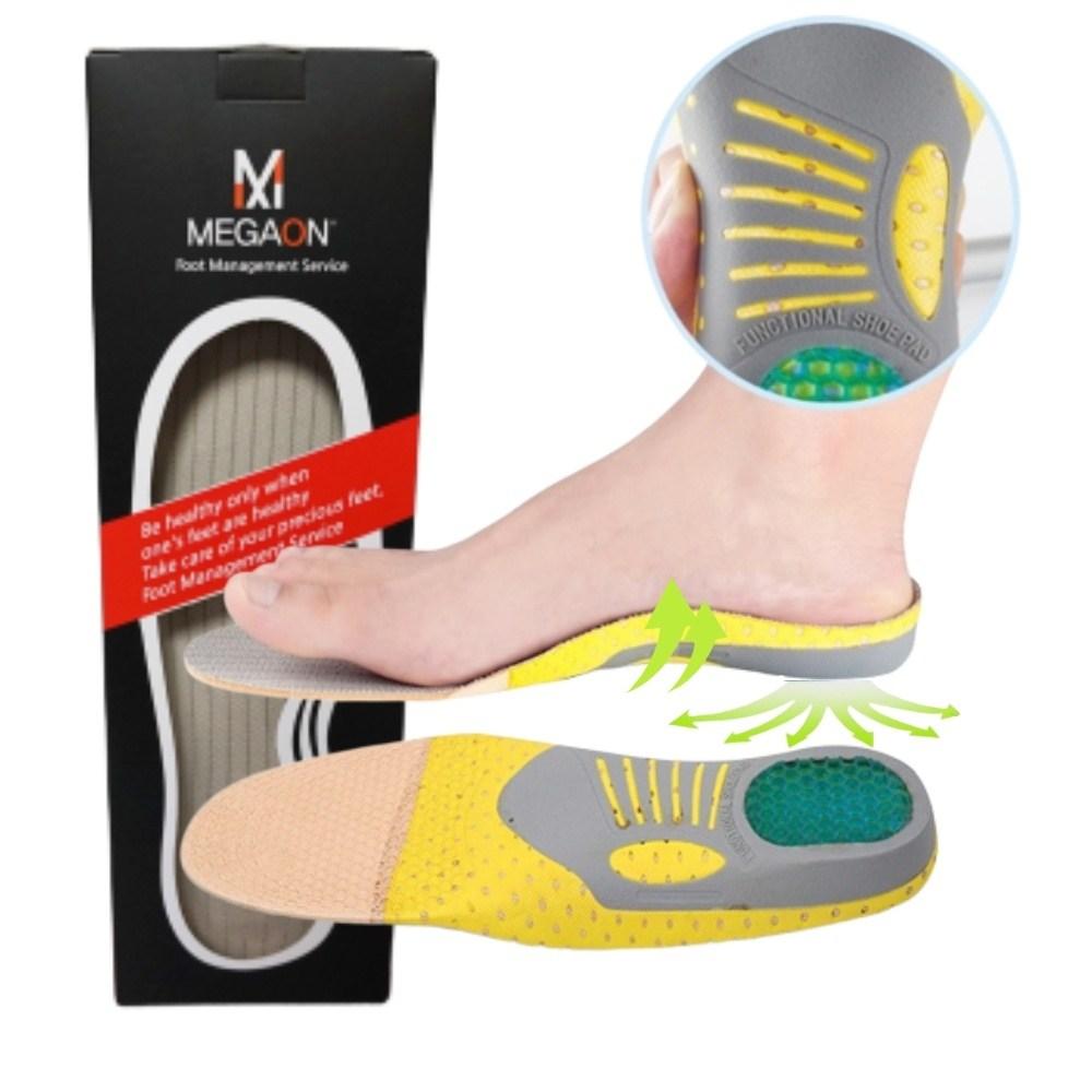 메가온 기능성 깔창 평발 아치 족저근막 안전화 운동화 신발 인솔